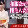 【pakopakoma.com】スレンダー美人の森本洋子に精子を大量に注入